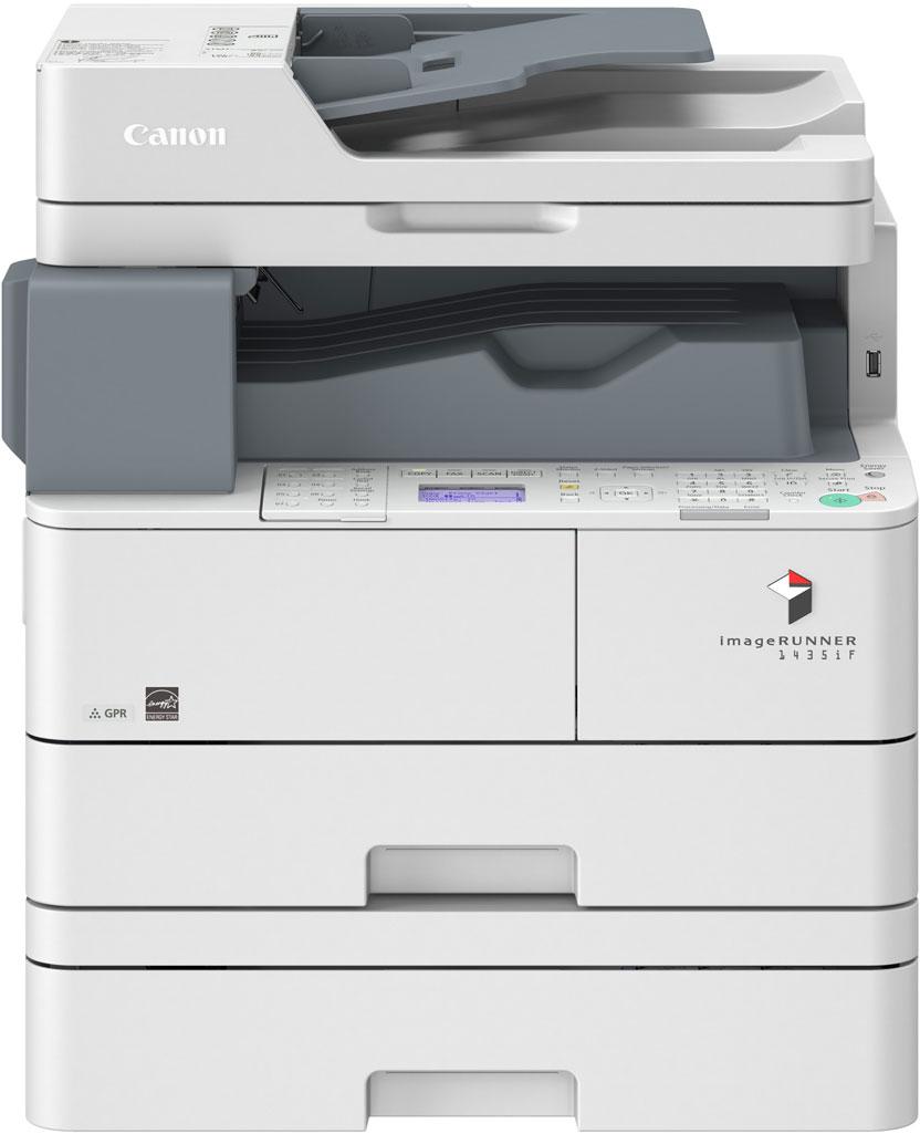 cannon copy machine